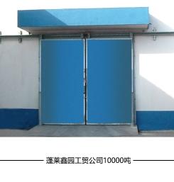 蓬莱鑫园工贸公司